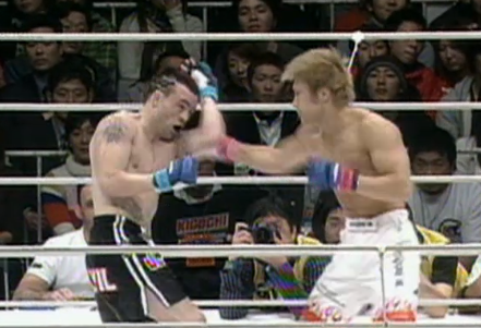 Takanori Gomi vs. Jens Pulver