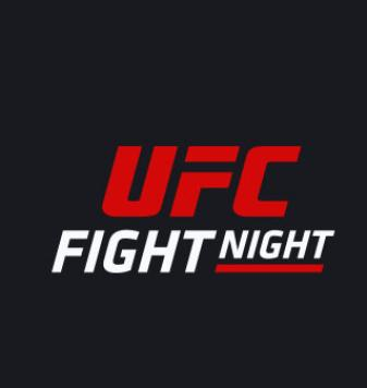 UFC 200 Cormier vs. Jones 2 Live on Pay-Per-View