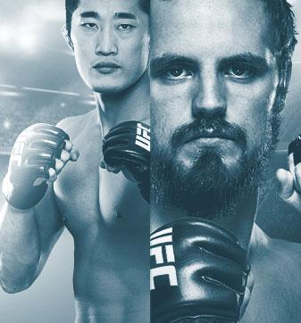 UFC Fight Night Kim vs Nelson Live on BT Sport
