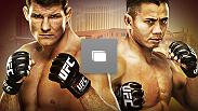 UFC Fight Night at the Venetian Macao on August 23, 2014 in Macau. (Photos by Mitch Viquez/Zuffa LLC/Zuffa LLC via Getty Images)