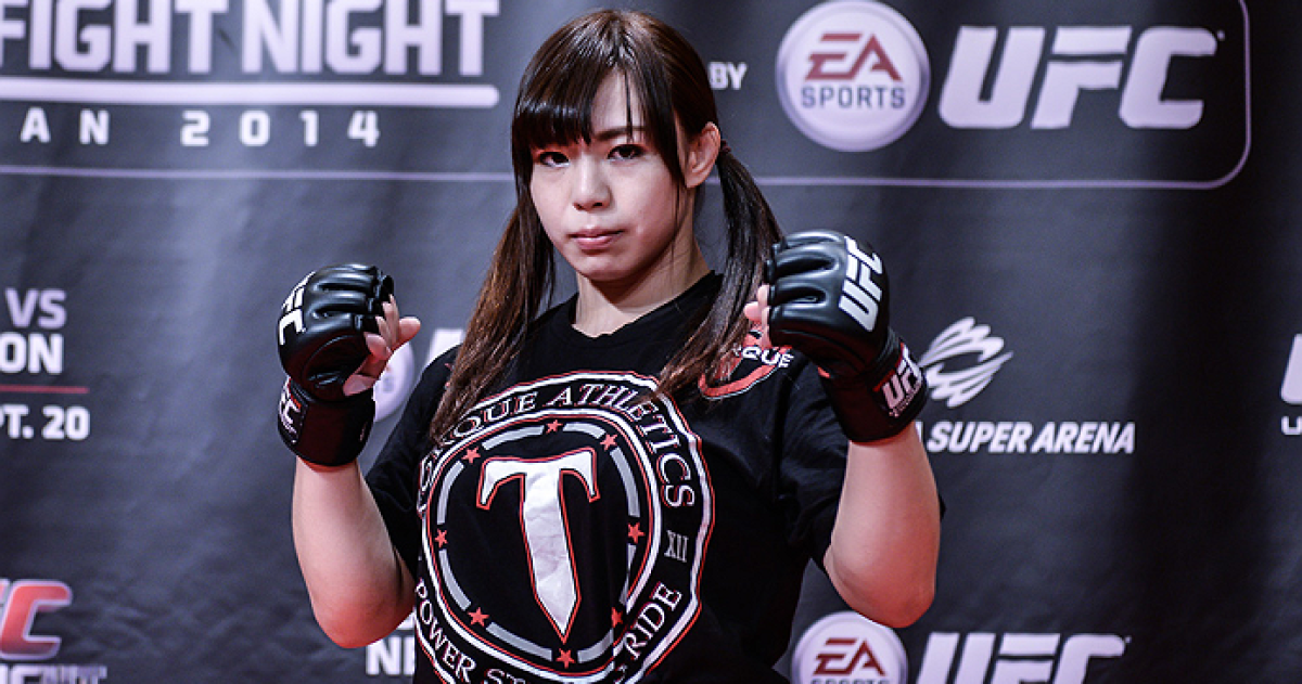 Rin Nakai vs Brenda Gonzales | UFC ® - Media