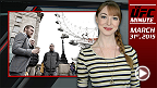 With the UFC 189 World Championship Tour ending today in Dublin, Ireland, UFC Minute host Lisa Foiles runs down the action from London and looks ahead to the Irish finale.