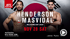 Fight Night Seoul: Henderson vs. Masvidal