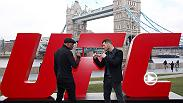 Watch as Anderson Silva and Michael Bisping face-off in front of the historic Tower Bridge in London just days before their main event at the O2 on Saturday. Don't miss the action streaming live and only on UFC FIGHT PASS.