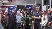 "UFC 205 superstars Karolina Kowalkiewicz and Donald ""Cowboy"" Cerrone visited Ladder 10 in New York City to pay tribute to those that lost their lives in Sept. 11 attacks. Don't miss UFC 205 live on Pay-per-view Saturday, Nov. 12."