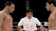 Watch this PRIDE Never Die Free Fight as Kazushi Sakuraba takes on Renzo Gracie.