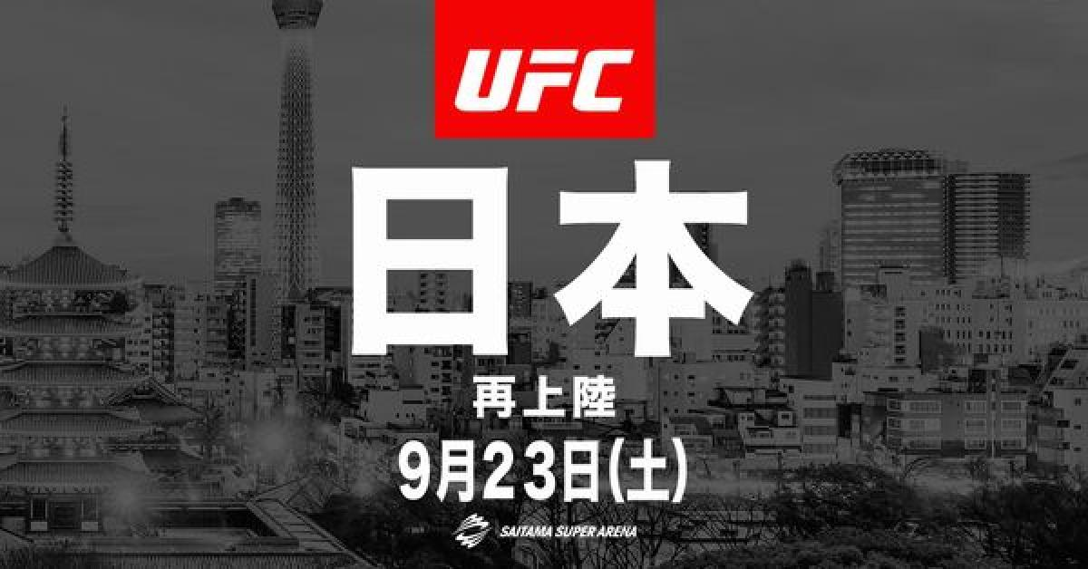 http://media.ufc.tv/generated_images_sorted/NewsArticle/U/UFC-Fight-Night-Japan-announce-2017-jp/UFC-Fight-Night-Japan-announce-2017-jp_628284_OpenGraphImage.jpg