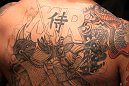 TORONTO, ON - DECEMBER 10:  A detail of a tattoo on the back of Frank Mir is seen as he prepares to enter the Octagon before his bout against Antonio Rodrigo Nogueira during the UFC 140 event at Air Canada Centre on December 10, 2011 in Toronto, Ontario, Canada.  (Photo by Nick Laham/Zuffa LLC/Zuffa LLC via Getty Images)