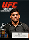 LAS VEGAS, NV - MAY 23:  Former UFC light heavyweight champion Lyoto Machida of Brazil interacts with fans and media during the UFC press conference at the MGM Grand Garden Arena on May 23, 2014 in Las Vegas, Nevada.  (Photo by Josh Hedges/Zuffa LLC/Zuffa LLC via Getty Images)