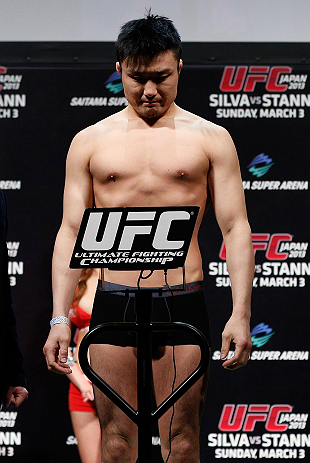 SAITAMA, JAPAN - MARCH 02: Takanori Gomi weighs in during the UFC on FUEL TV weigh-in at Saitama Super Arena on March 2, 2013 in Saitama, Japan. (Photo by Josh Hedges/Zuffa LLC/Zuffa LLC via Getty Images)