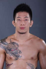 "Featherweight: Rocky ""Koala"" Le (3-0), 26, fighting out of Taiwan.