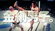 "On March 2nd, the legendary ""Axe Murderer"" Wanderlei Silva returns to fight in Japan for the first time since 2006 to face ""All-American"" Brian Stann. Watch the Japanese promo for this star-studded event."